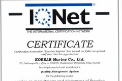 Certificate IQNet ISO 9001:2015